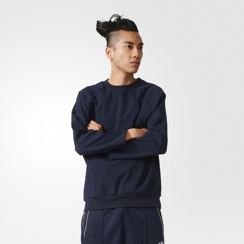 Суичър adidas Originals NMD Crewneck Sweatshirt