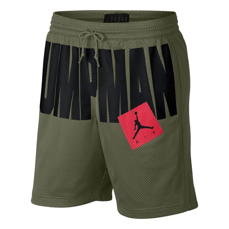 Къси панталони Jordan Jumpman Air Shorts