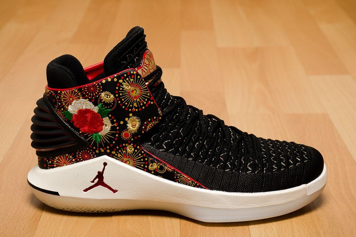 d7a3f79bffb Баскетболни кецове Air Jordan XXXII CNY
