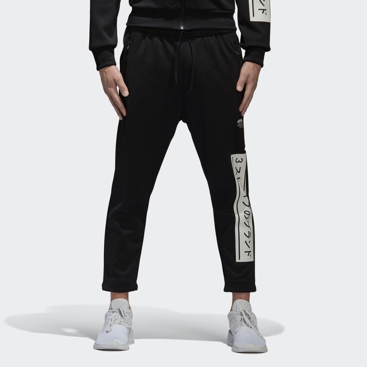 Type Pants adidas Originals NMD D TP Q4 Track Pants