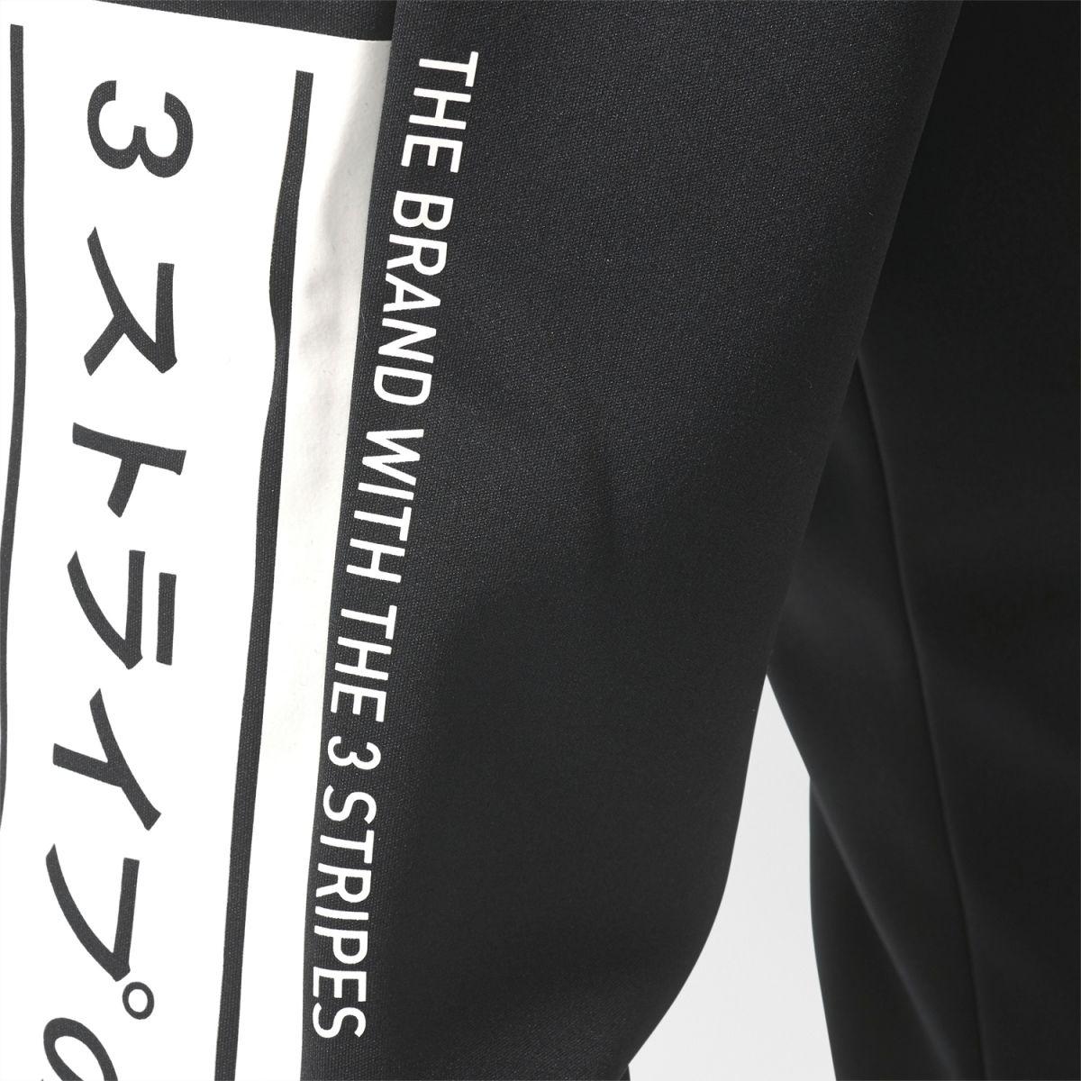 adidas Originals NMD D TP Q4 Pants   Track Pants   Pants