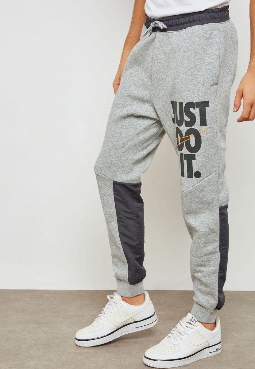 nike pants just do it
