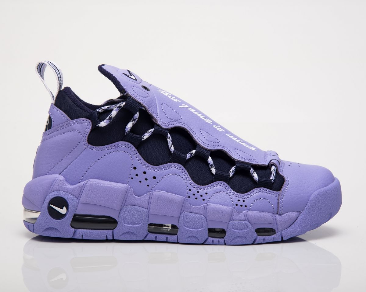 Кецове Nike Wmns Air More Money This