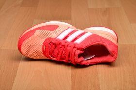 Маратонки за бягане adidas WMNS Response Boost 2