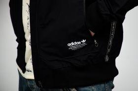 Яке adidas Originals NMD Urban Track Top