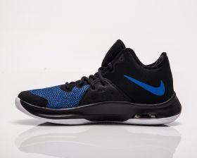 Type Basketball Nike Air Versitile III