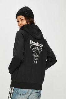 Type Hoodies Reebok Classics Wmns Full Zip Hoodie