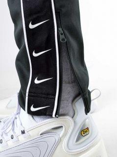 Type Pants Nike Sportswear HBR Track Pants